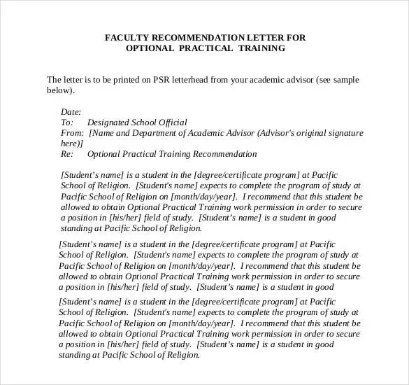 computer science recommendation letter