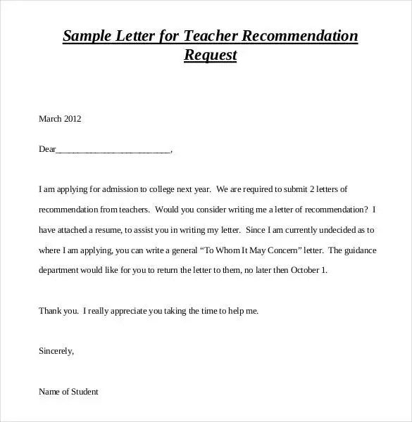 28+ Letters of Recommendation for Teacher - PDF, DOC Free - thank you letters for references and recommendations
