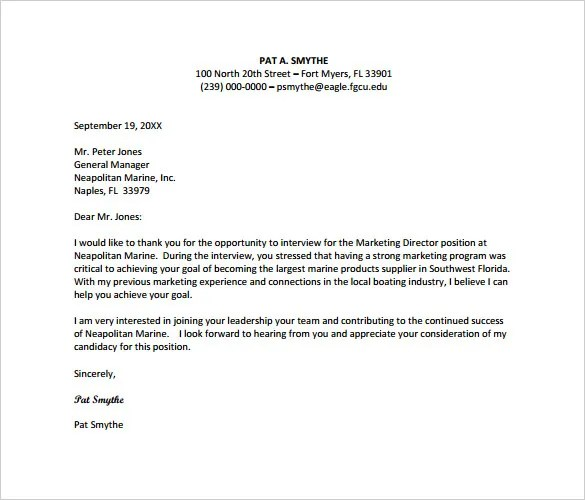 Sample Email Job Well Done | Professional resumes sample online