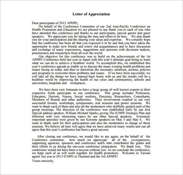 example appreciation - Bire1andwap - letter of appreciation sample