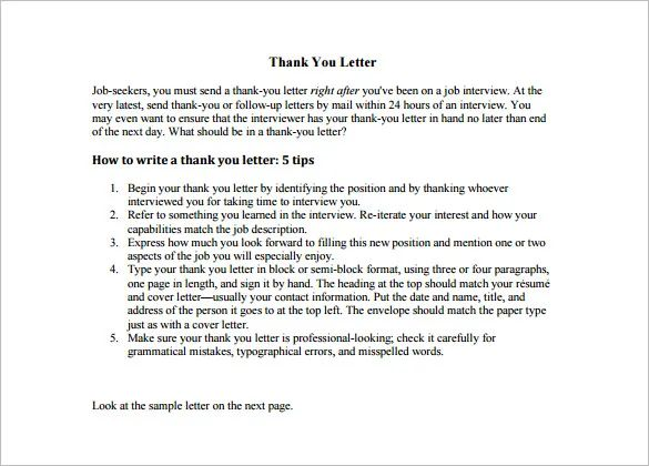 how to write a thank you letter for a teacher recommendation