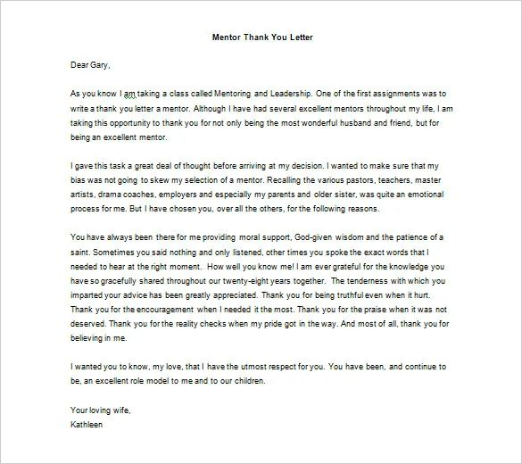 sample mentor thank you note
