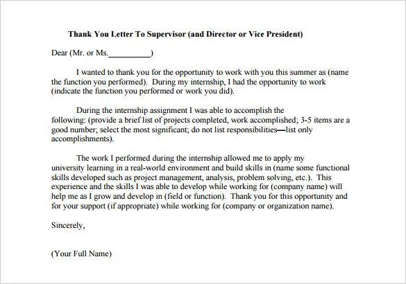 14 internship thank you letter templates