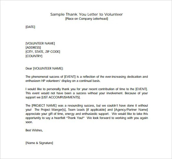 Thank You Letter for Your Service u2013 9+ Free Sample, Example Format - thank you for your support letter