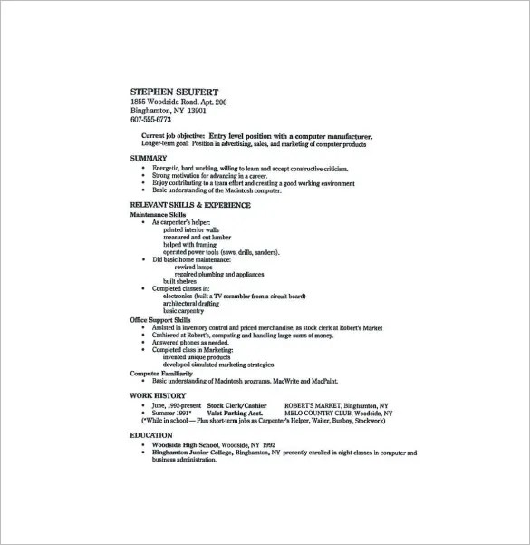 Where to buy business plan pro premier Custom Research Paper - resume high school graduate