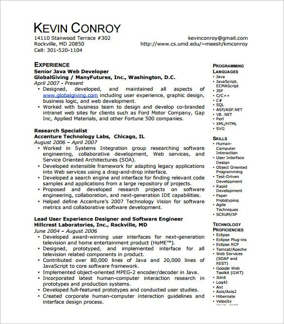 java developer sample resume download