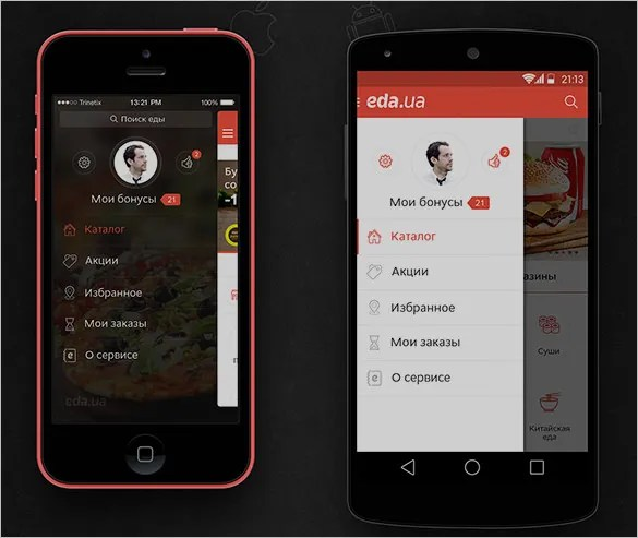 40+ Awesome Mobile App Designs With Great UI Experience Free - Free App Template