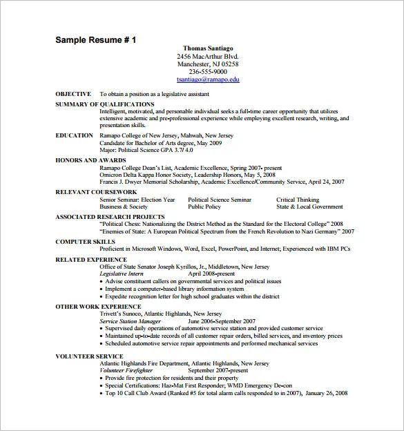 entry level event coordinator resume sample