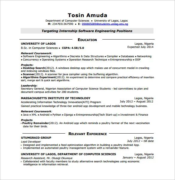 resume layout android
