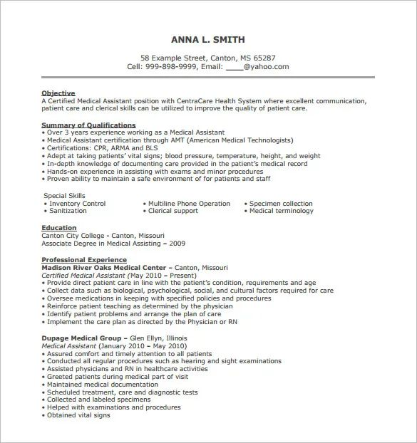 example of a medical administrative assistant resume