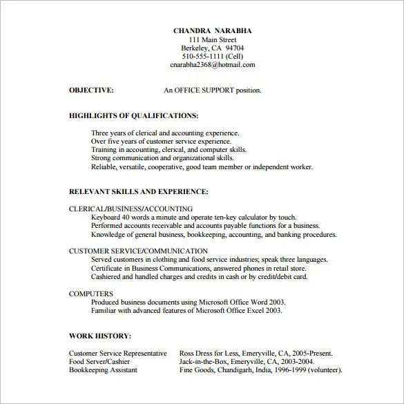 resume buzzwords accounting