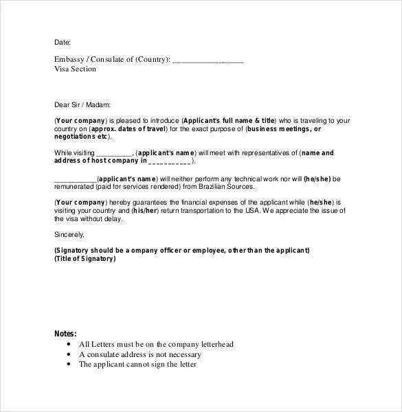 business letter model
