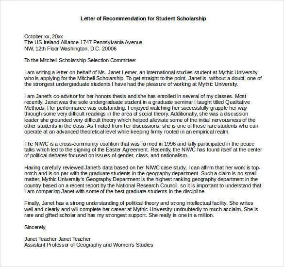 letter of recommendation fellowship