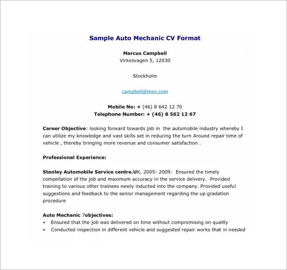 combination resume template 2015