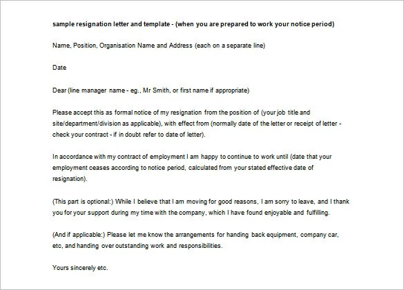 Resignation Letter One Month Notice Period - Cover Letter Sample - resignation letters no notice