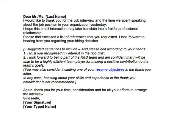 Thank You Email After Phone Interview u2013 7+ Free Sample, Example - thank you email template