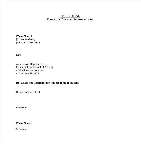 format for reference letter - Deanroutechoice - how to format a reference letter