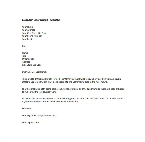 Free Resignation Letter Template. Detail Oriented