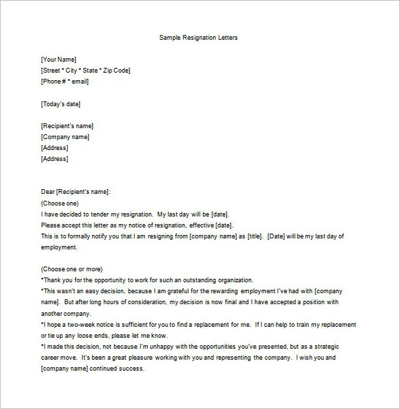 letter employee - Romeolandinez - letter of employment template