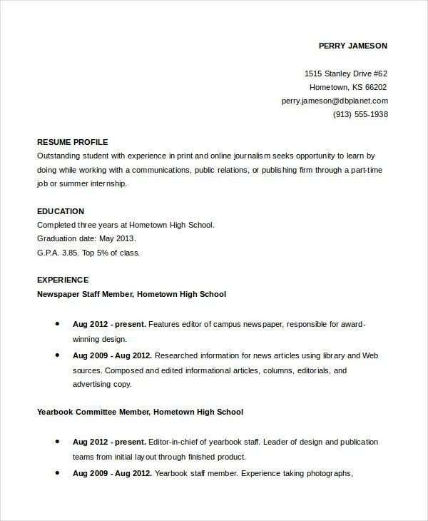 sample of resumes for high school students