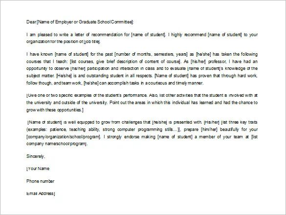 letter of recommendation for mediocre student