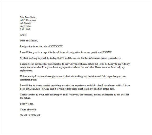 resignation email samples - Ozilalmanoof