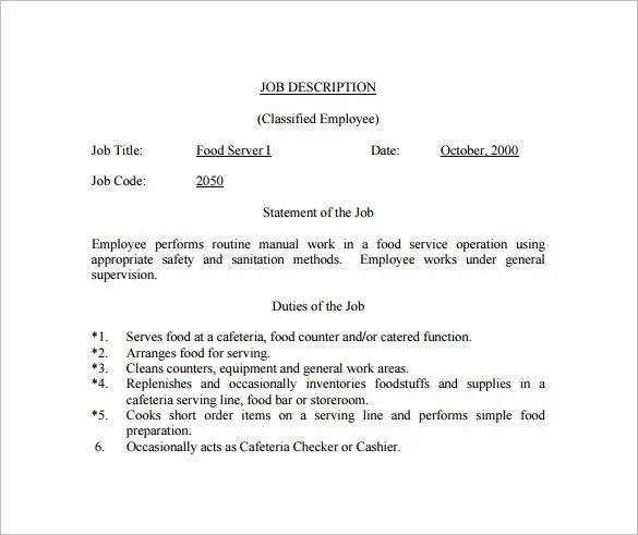 server job description for resume example
