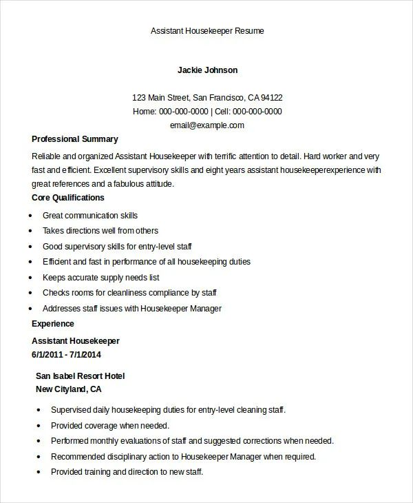 resume template cleaning job