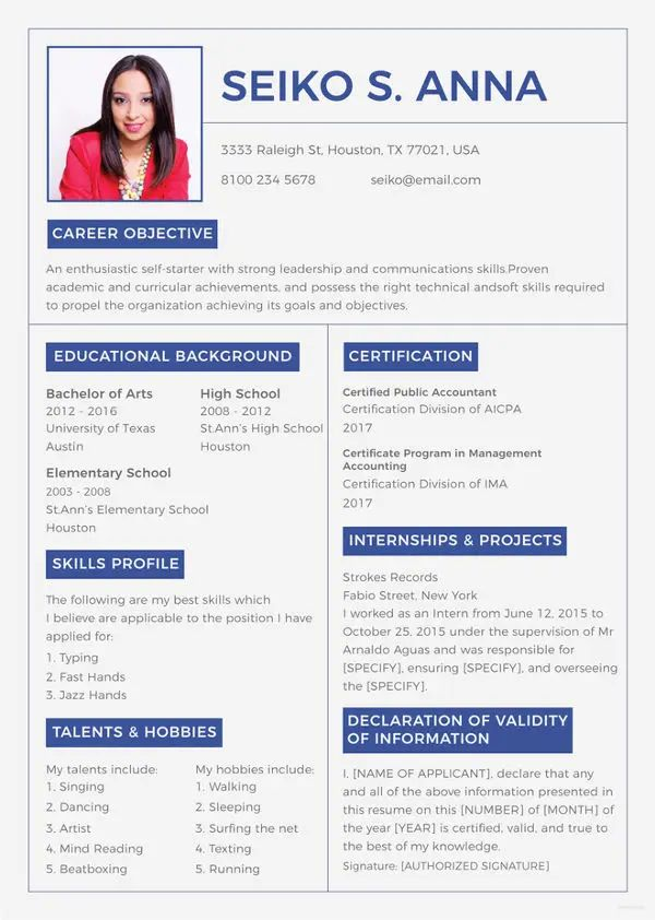 college applicant resume template