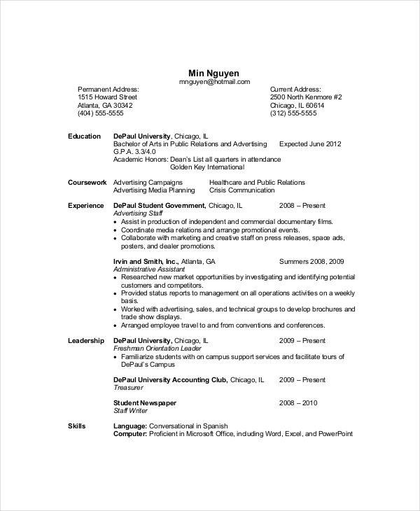 cs resume coursework sample