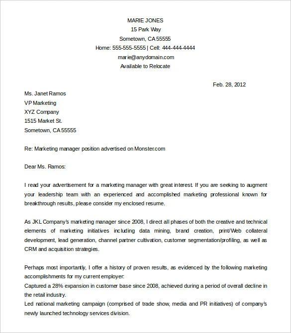 cover letter for apple at home advisor