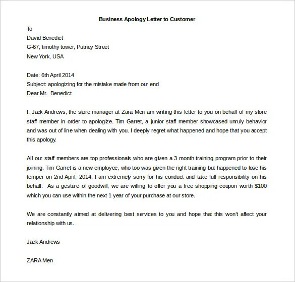 Business Letter Template - 20+ Free Sample, Example Format Free - work apology letter example