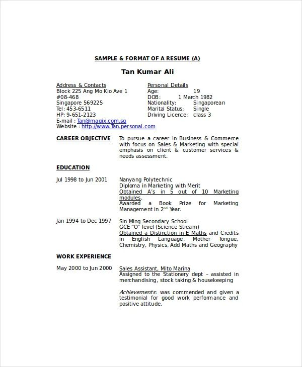 housekeeper resume samples