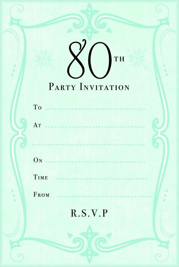 printable 80th birthday party invitations