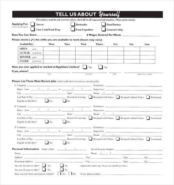 employee application template