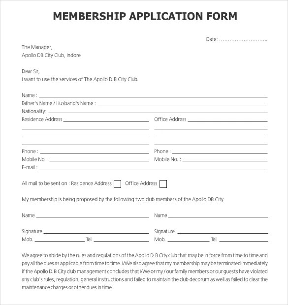 social club membership application form template - Club Bylaws Template