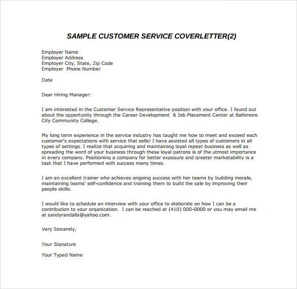 email sending resume template