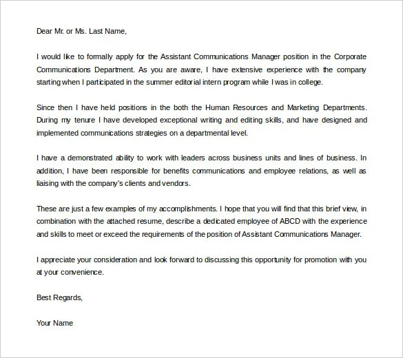 Cover Letter For Internal Promotion Samples - Cover Letter Examples