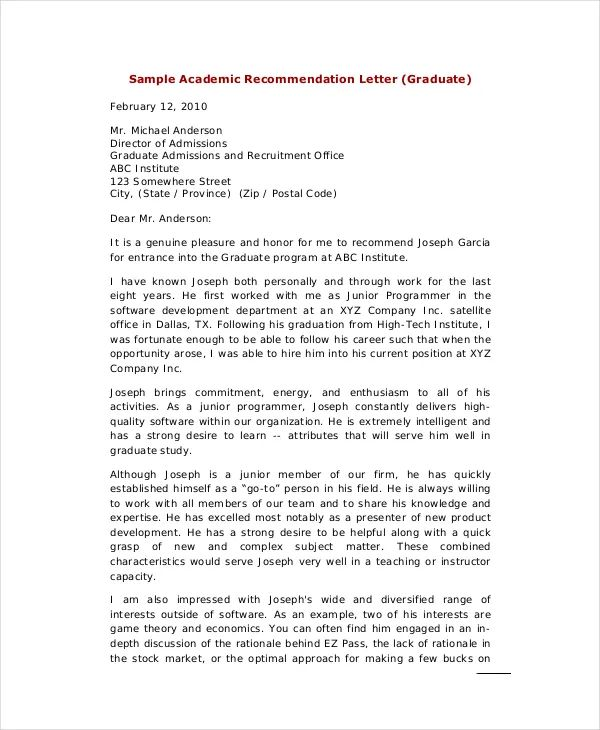 academic reference letter template