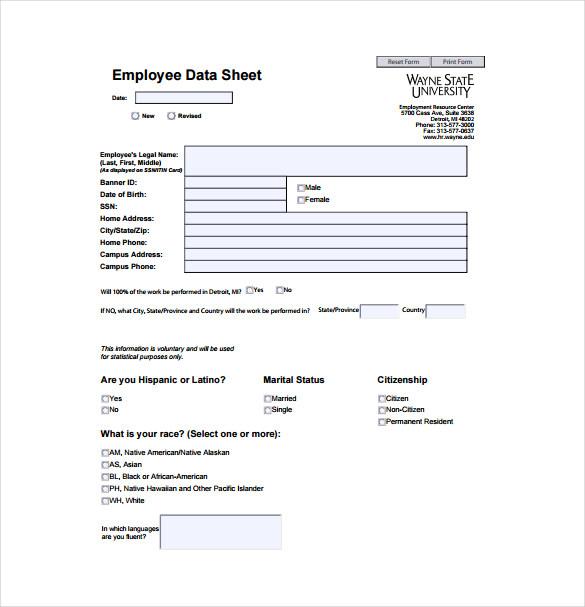 Personal data form template zrom update contact information form template gallery template design ideas maxwellsz