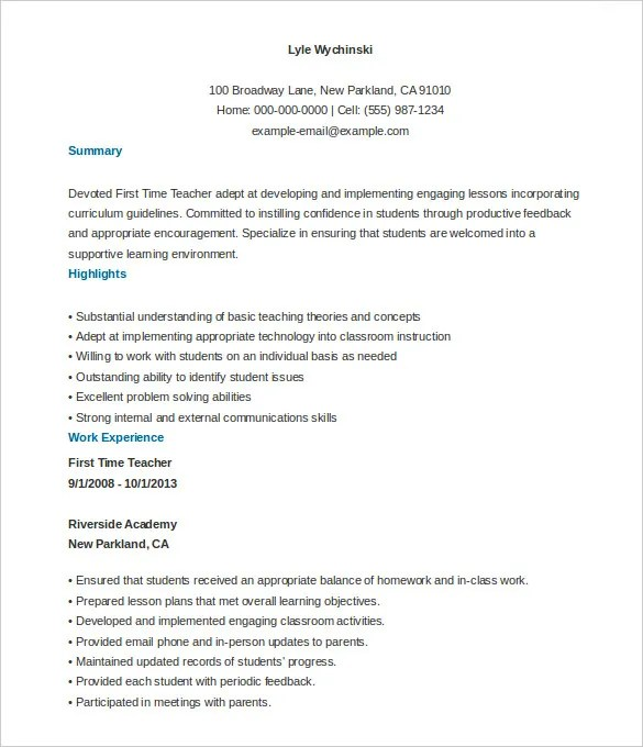 Free Teacher Resume Template First Time Teacher Resume Template
