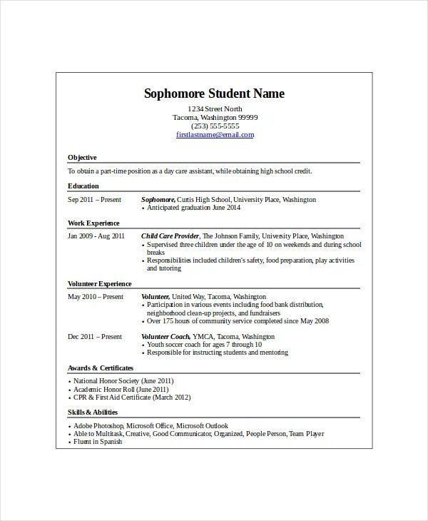 sample resume high school student part time job
