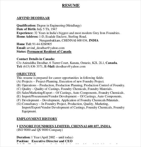 resume format download pdf india