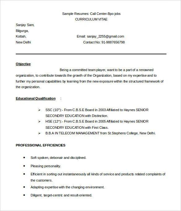 career center resume templates