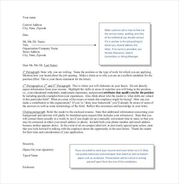 resume cover sheet - Goalgoodwinmetals