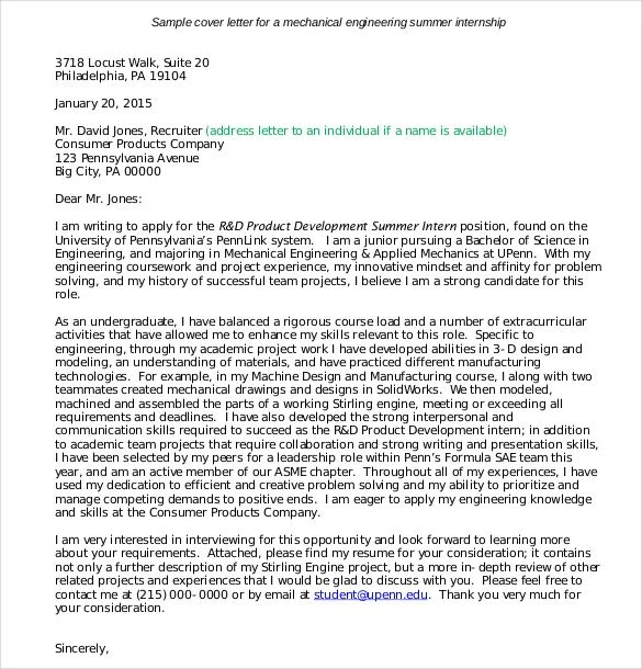 summer internship cover letter example