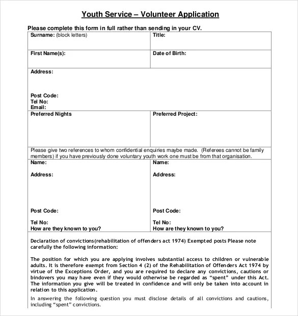 Sample Application Forms Application Forms Samples Sample Student - students loan application form