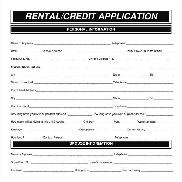 simple rental application template