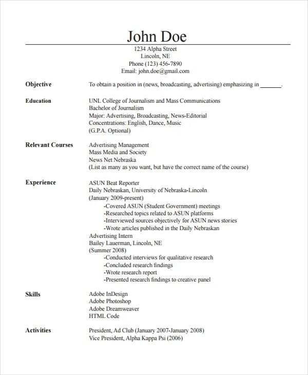journalism resume template free