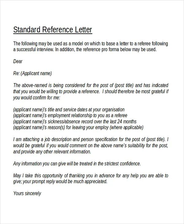 standard letter of recommendation